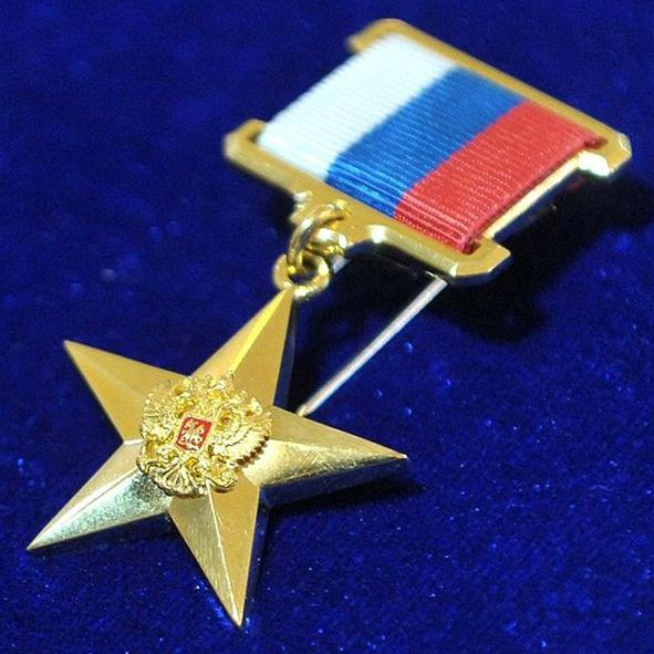 Hero-of-the-Russian-Federation-medal